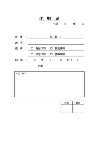 エクセル pdf 貼り付け 2ページ目